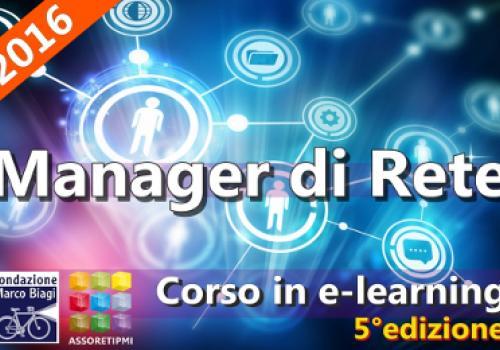 """5° Edizione """"CORSO DI FORMAZIONE PER MANAGER DI RETE"""""""