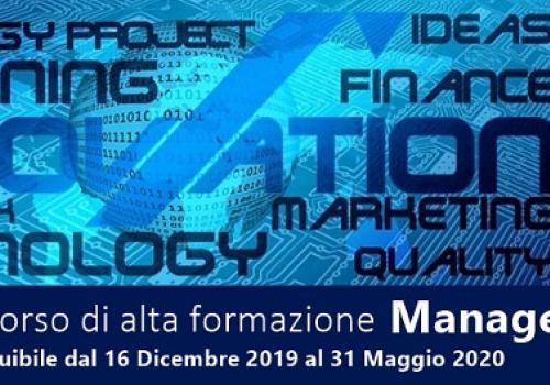 CORSO MANAGER DI RETE 8°EDIZIONE E-LEARNING BY ASSORETIPMI E FONDAZIONE MARCO BIAGI