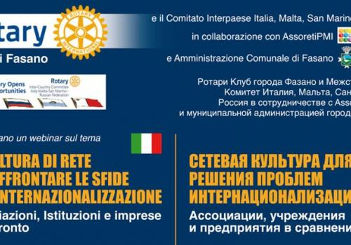 """21 Maggio, diretta online: """"LA CULTURA DI RETE PER AFFRONTARE LE SFIDE DELL'INTERNAZIONALIZZAZIONE"""""""