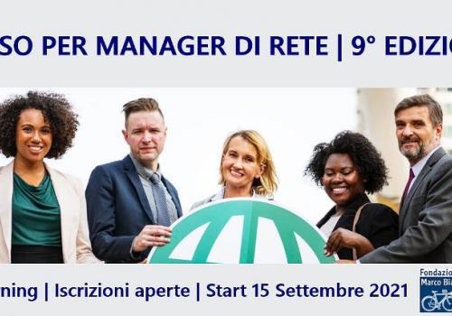 CORSO MANAGER DI RETE DI IMPRESE - 9° EDIZIONE - E-LEARNING