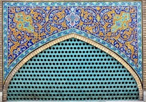 """10 ottobre, Bari: """"IRAN: la Nuova Frontiera del Business"""""""