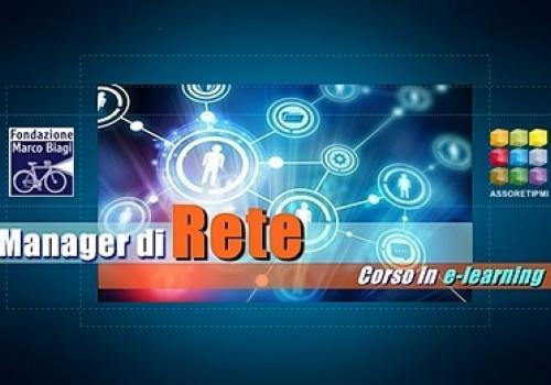 """Comunicato Stampa: Assoretipmi e Fondazione Marco Biagi danno il via al """"CORSO PER MANAGER DI RETE"""""""