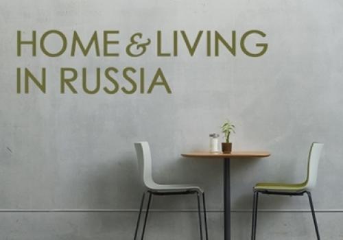 26 Novembre, Bologna: Home & Living in Russia, Workshop e B2B